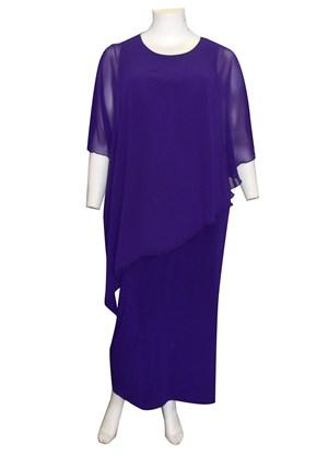 Amy chiffon overlay soft knit maxi dress